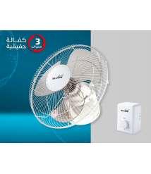 Cycle Fan 16 Inch Alshami