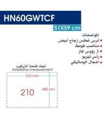 Built in Hob 3 Gas 1 Turbo Mirror Alanwar Font positions