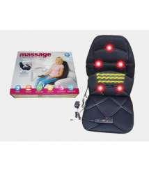 Robotic Cushion Massage