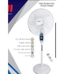 Al shibli Fan 18 Inch external battery