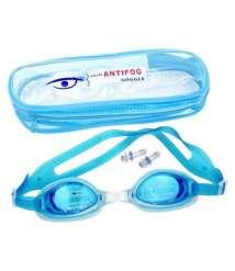 Antifog Water World Swim
