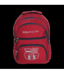 Lexi School Bag 18 Inch