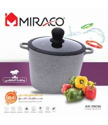 A cooking pot of Granite Miraco 24 CM