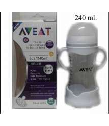 AVEAT Glass Berunh Two grip AC 5