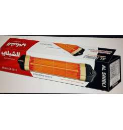 Ultraviolet heating device Al-Shibli brand