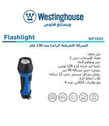 Westinghouse Belle Manual