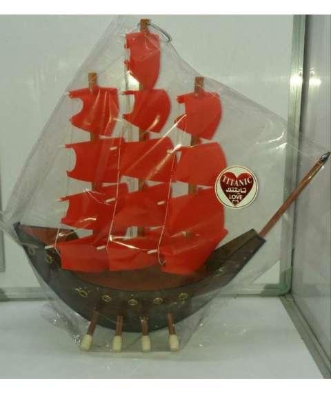 Lambdir Titanic ship shape