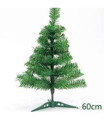Christmas tree 60 cm