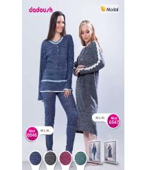 Dadoush two-piece winter pajamas