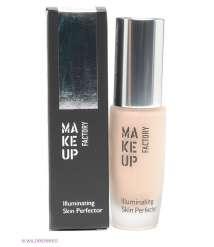 Illuminating Skin Perfector By MAKE UP FACTORY